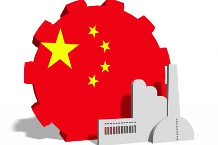 """Made in China"" Facing Multiple Challenges as Manufacturing Industry Enters Pivotal Moment"