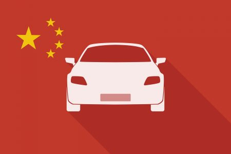 China's Fundamental Shift In Its Electrified Vehicle Road Map Will Turbocharge The Global Hybrid Vehicle Market